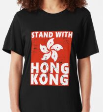 stand with hong kong Slim Fit T-Shirt