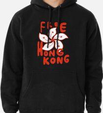 Free Hong Kong Pullover Hoodie