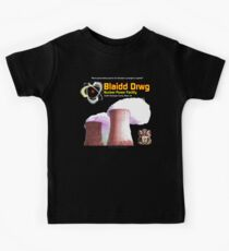 Blaidd Drwg (Bad Wolf) Kids Clothes