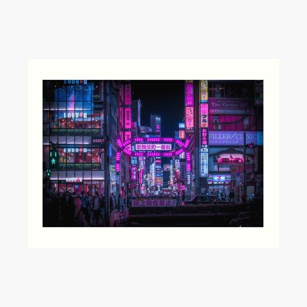 Kabukicho Gate, Shinjuku Art Print