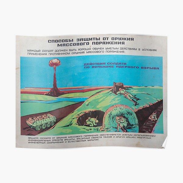 Soviet defense poster Poster