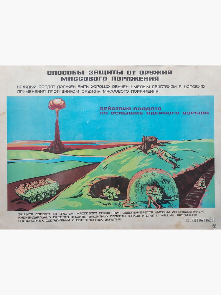 Soviet defense poster by znamenski