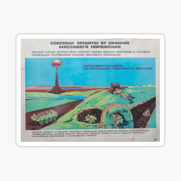 Soviet defense poster Sticker