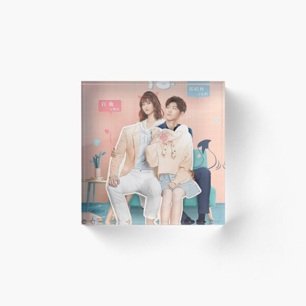 Lucky's First Love poster Acrylic Block