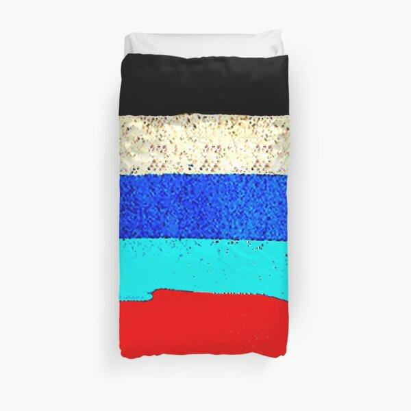 Colourful Horizontal Stripes  Duvet Cover