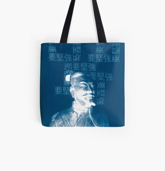 Be Strong Cyanotype Print All Over Print Tote Bag