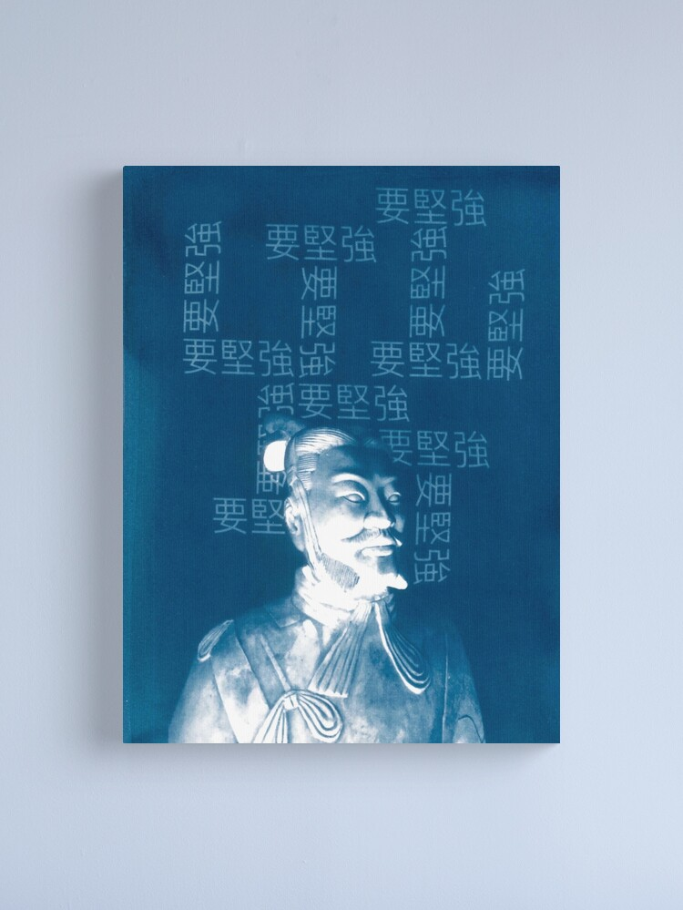 Alternate view of Be Strong Cyanotype Print Canvas Print