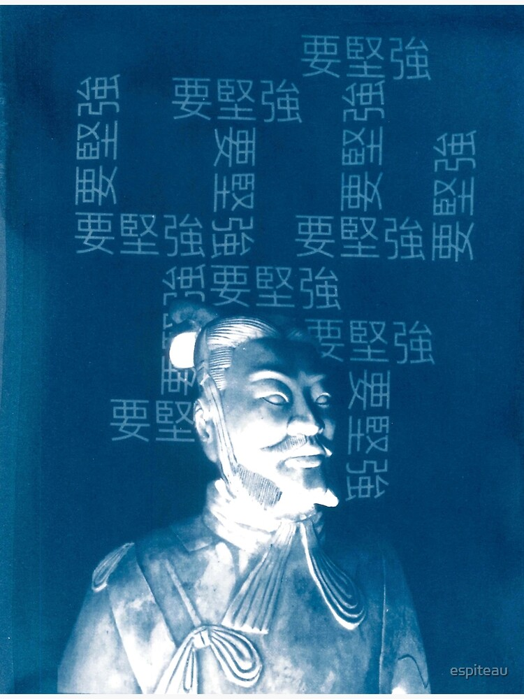 Be Strong Cyanotype Print by espiteau