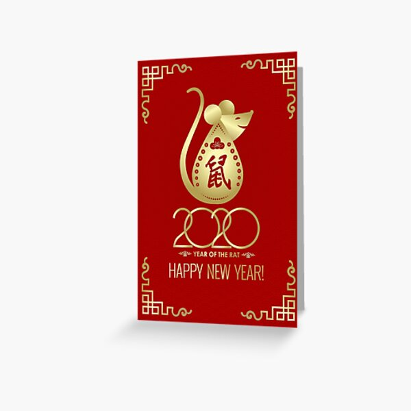 Chinese New Year of The Rat   Greeting Card