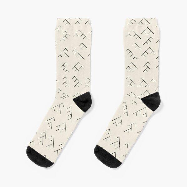 Tree diagram socks - cream and black Socks