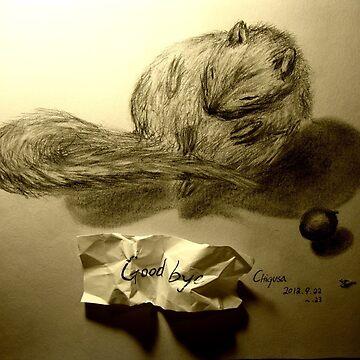 Goodbye squirrel  by romiyrerruchigu