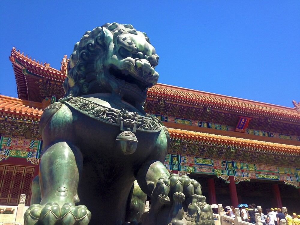 Forbidden City  by 14kutlin