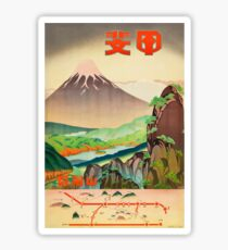 Vintage Travel Japan Volcano Poster Sticker