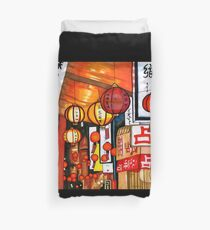 Street Lanterns Duvet Cover