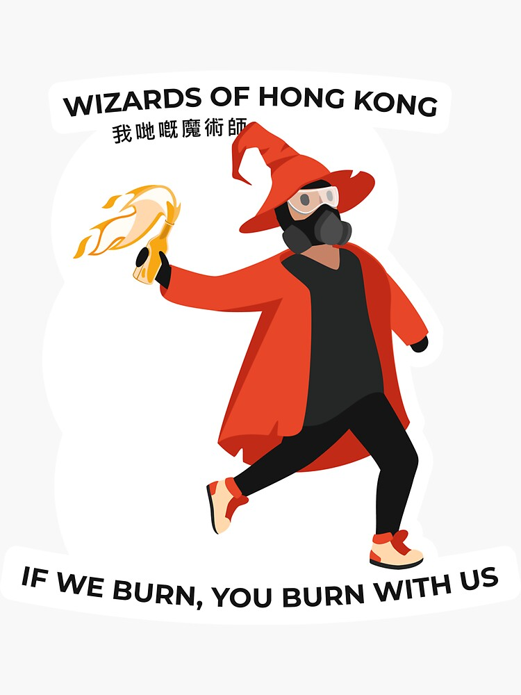 Wizards of Hong Kong by AlefYodhAlef