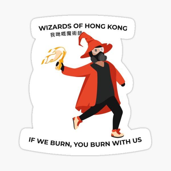 Wizards of Hong Kong Sticker