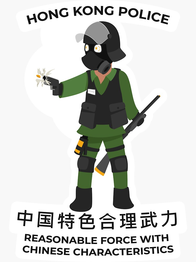 Hong Kong Riot Police by AlefYodhAlef