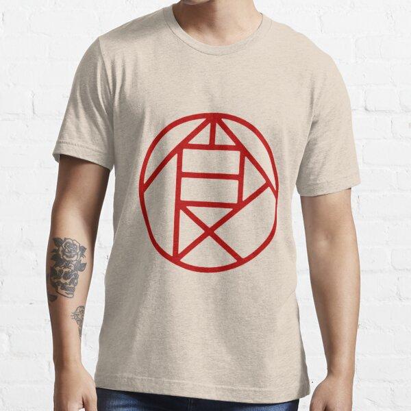 Choji Akimichi cosplay shirt Essential T-Shirt