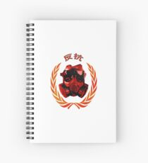 Defiant for Freedom - 反抗 Spiral Notebook