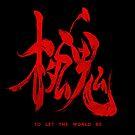 Die Welt sein lassen - Blood Edition von Lidra