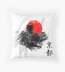 Kyoto Japan Throw Pillow