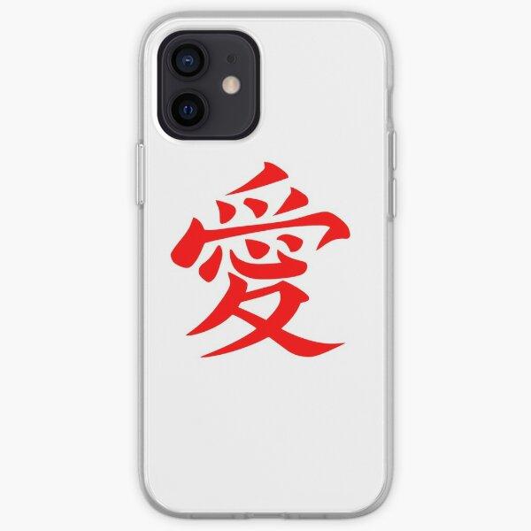 Symbole d'amour chinois rouge Coque souple iPhone