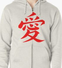 Chinese Love Symbol Red Zipped Hoodie