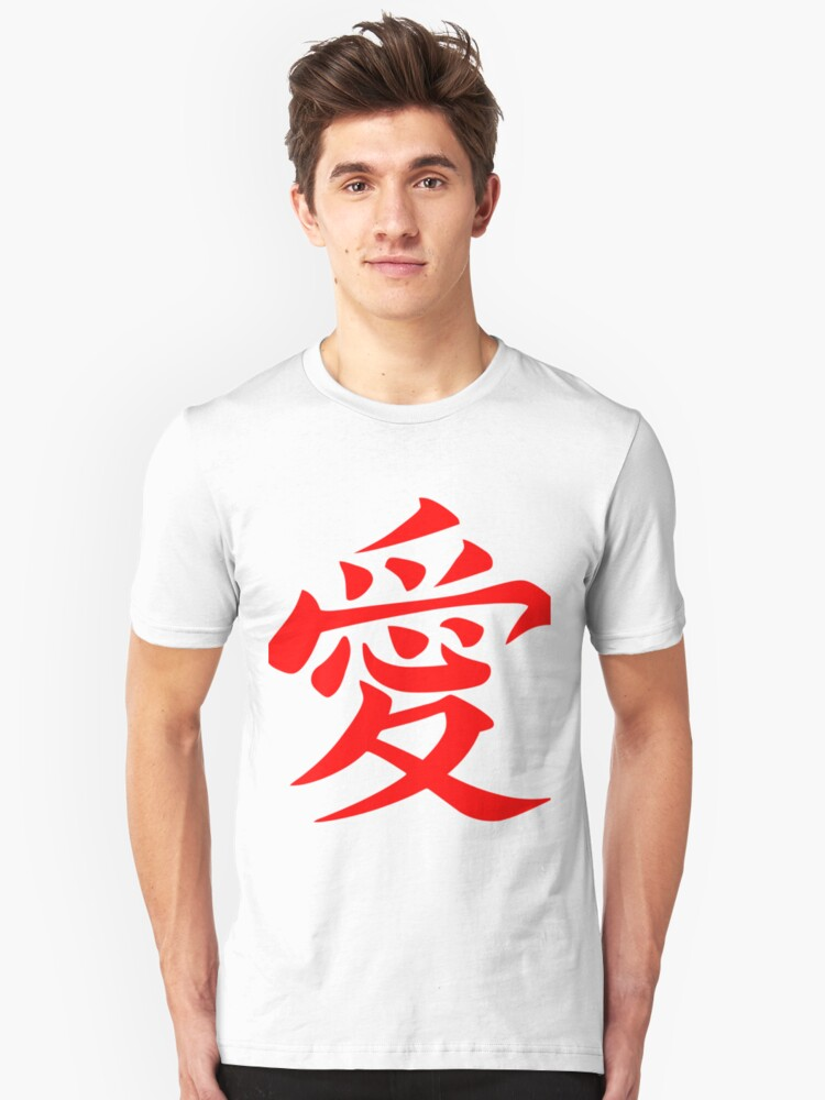 Chinese Love Symbol Red Unisex T-Shirt Front