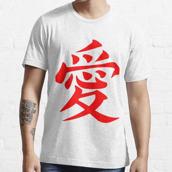 Symbole d'amour chinois rouge T-shirt essentiel
