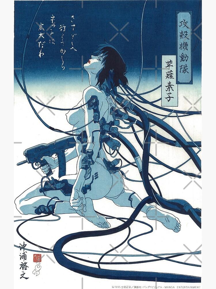 GHOST IN THE SHELL Art / 攻殻機動隊 by einsteinjackson