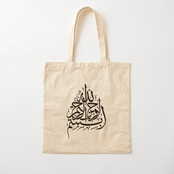 BISMILLAH Cotton Tote Bag