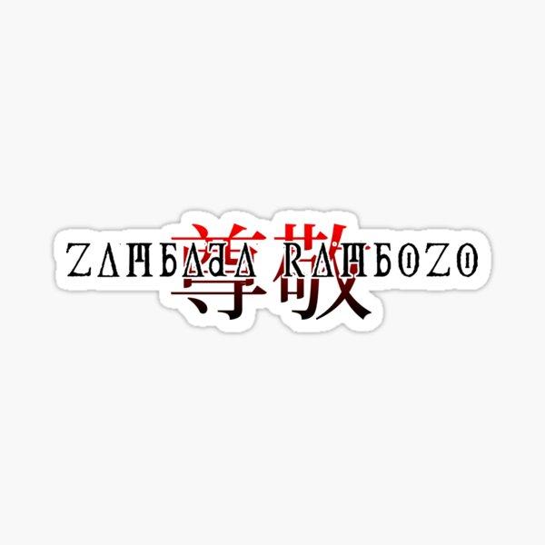 Zambada Rambozo - Logo dark Sticker