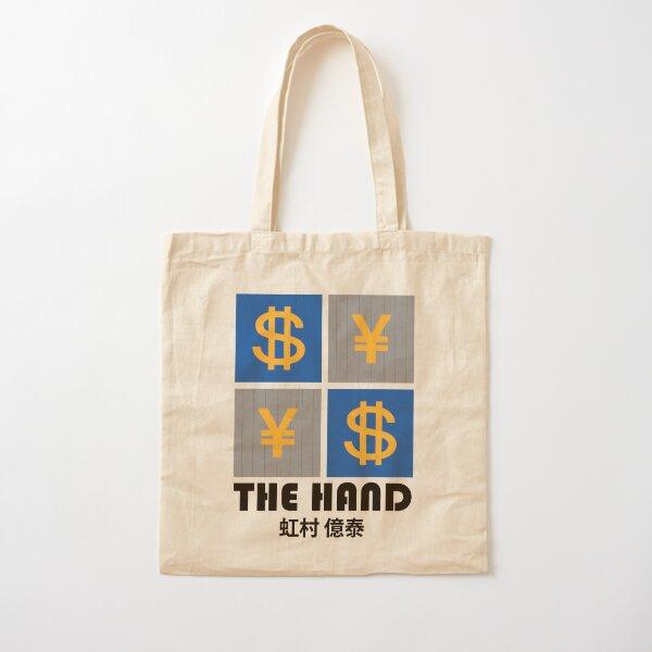 IUD | The hand Cotton Tote Bag