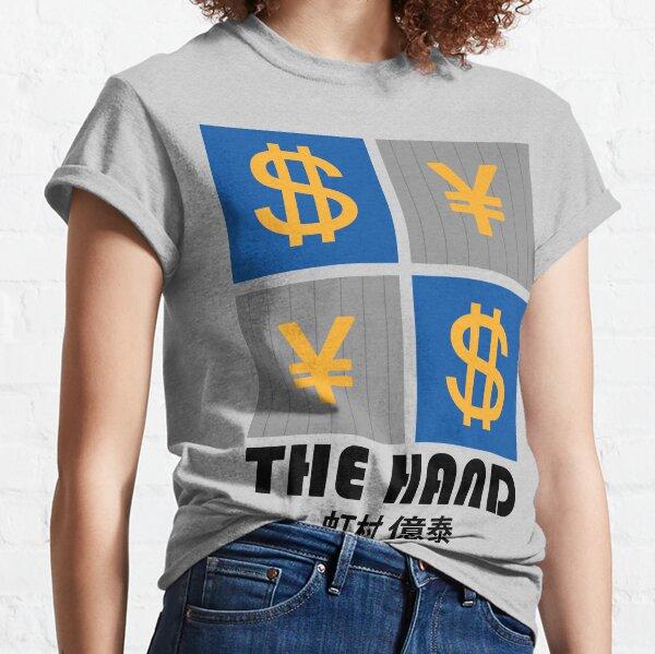 IUD | The hand Classic T-Shirt