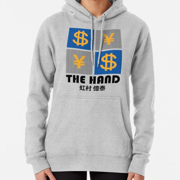 IUD   The hand Pullover Hoodie