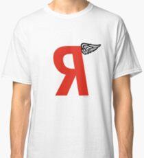 Regressive Classic T-Shirt