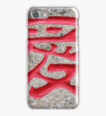 Chinese characters of LOVE iPhone Case/Skin