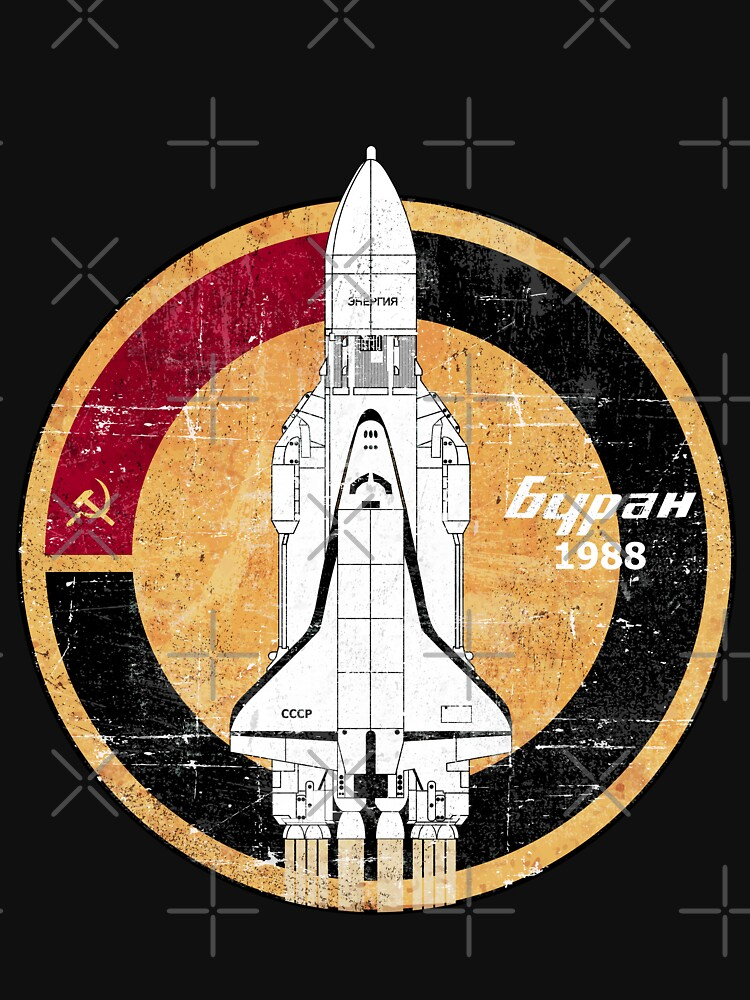 Buran (Бура́н) Badge. Russian Rocket And Spaceplane by BGALAXY