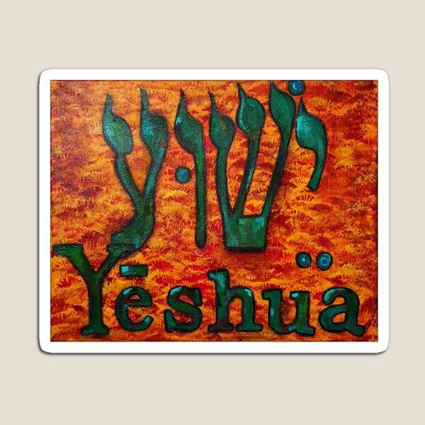 YESHUA HaMashiach The Hebrew Name of Jesus Christ Magnet