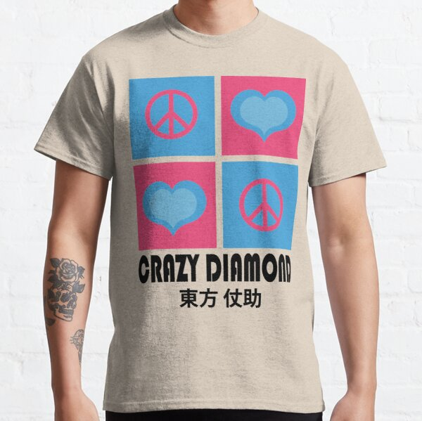 IUD | Crazy diamond Classic T-Shirt