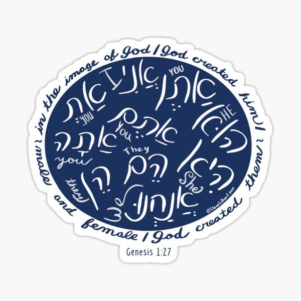 Genesis 1:27 Sticker