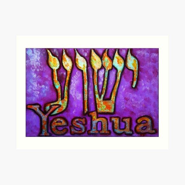 YESHUA The Hebrew Name of Jesus! Art Print