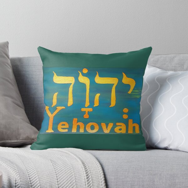 YEHOVAH - The Hebrew name of GOD! Throw Pillow