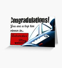 Automotive Bling Banner Greeting Card