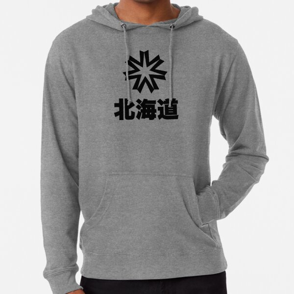 Hokkaido Japan Lightweight Hoodie