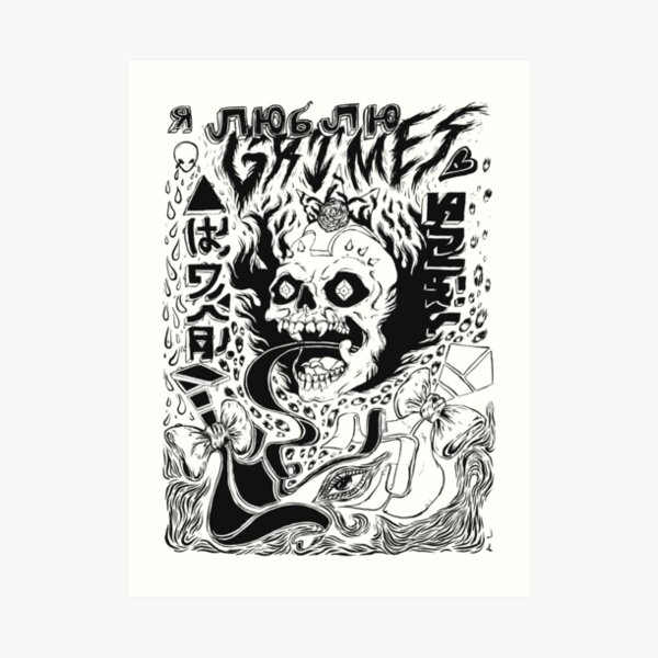 Grimes Vision Artwork Art Print
