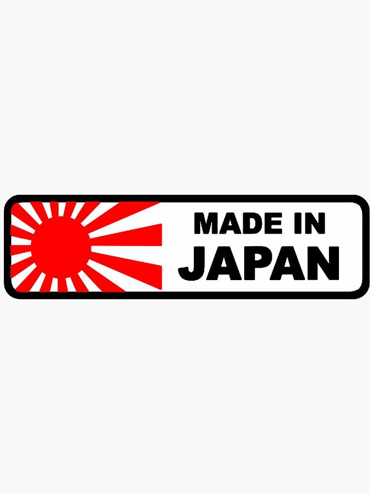 Hecho en Japón de 4Glory