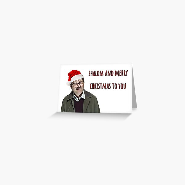 Shalom and merry Christmas to you, Friday night dinner Greeting Card
