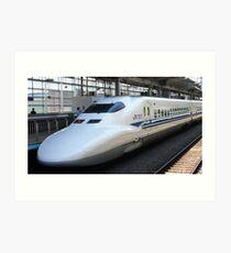 Shinkansen Art Print