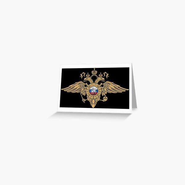 МВД России Ministry of Internal Affairs of Russia #МВД #России #МВДРоссии #InternalAffairs Greeting Card